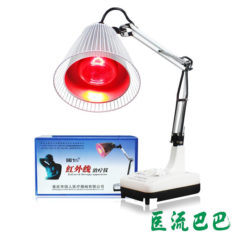 国仁治疗仪 红外线理疗仪HW-T-1
