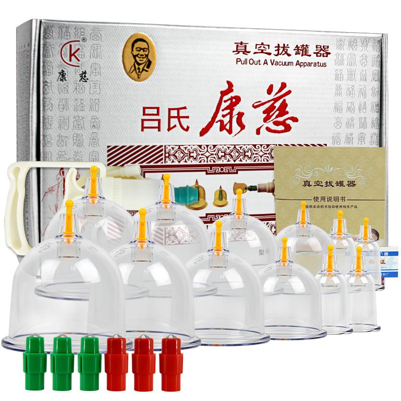 康慈拔罐 空拔罐器 12罐 抽气枪式0-65(B2-12)