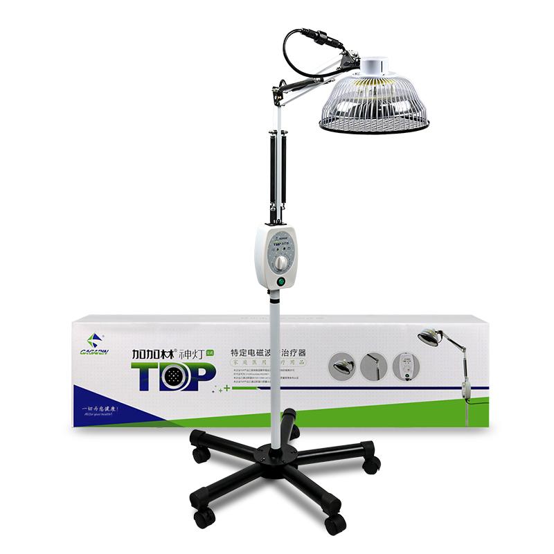加加林理疗仪器 家用TDP神灯电磁波治疗仪 CQG-22A(立式大头)