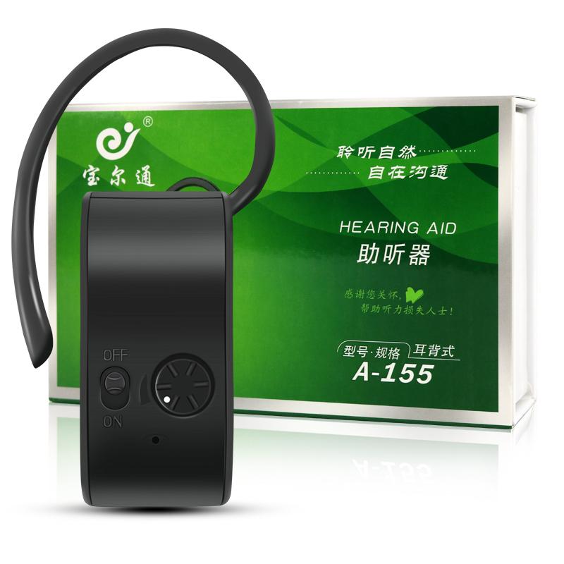 宝尔通耳挂式助听器老年人耳聋耳背助听机A-155