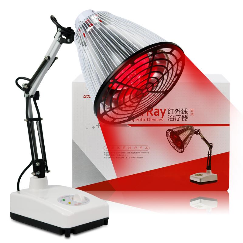 加加林台式红外线治疗仪