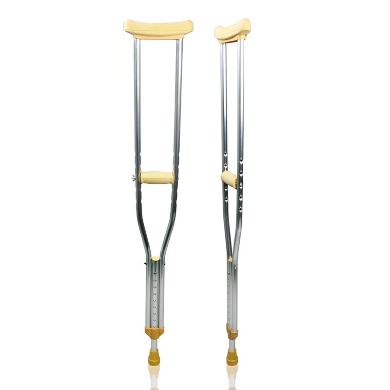 衡康 医用拐杖C02 腋拐(一对)