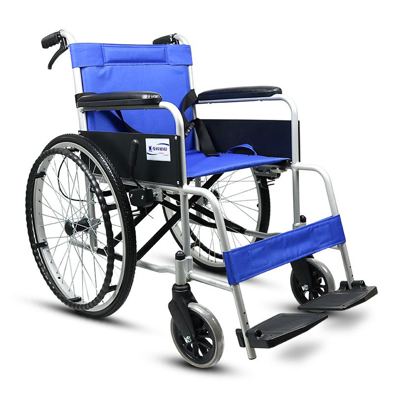 互邦 铝合金轮椅HBL20-RZ22 空心胎