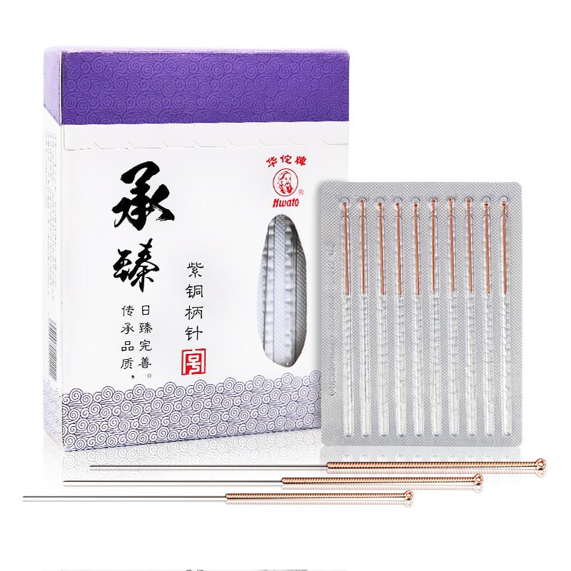 华佗一次性无菌针灸针华佗牌承臻紫铜柄针独立装0.25*50mm(2寸)