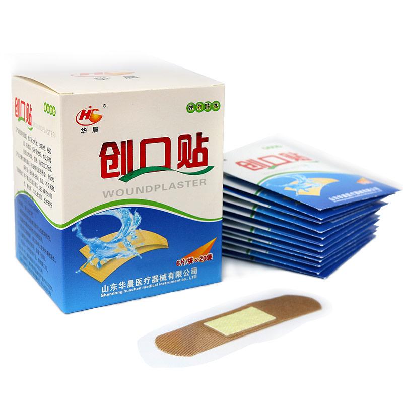 华晨 透气防水创口贴 一盒装(120片)