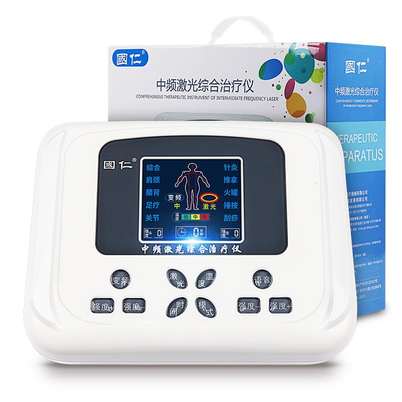 国仁中频激光综合治疗仪 多功能理疗仪 XY-805