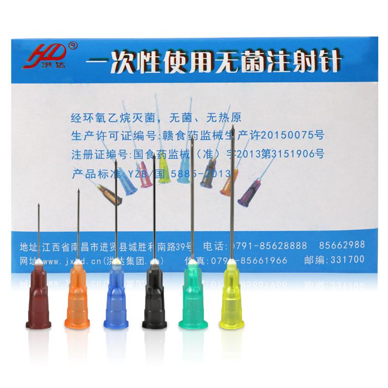 洪达 一次性使用无菌注射针 0.45mm