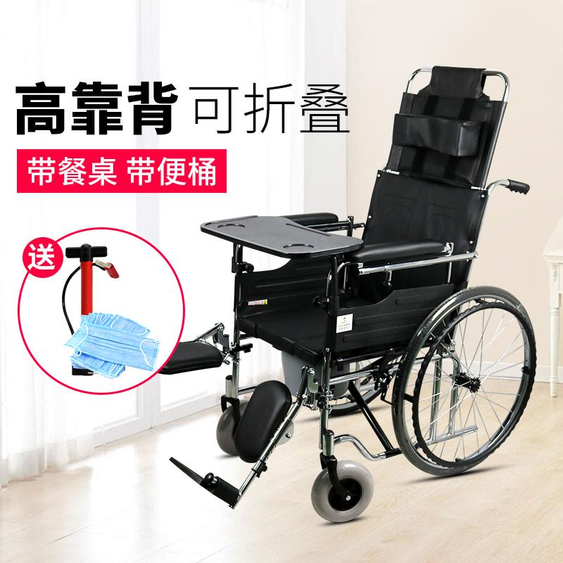 加加林 半躺带便盆 钢管手动轮椅RCG04