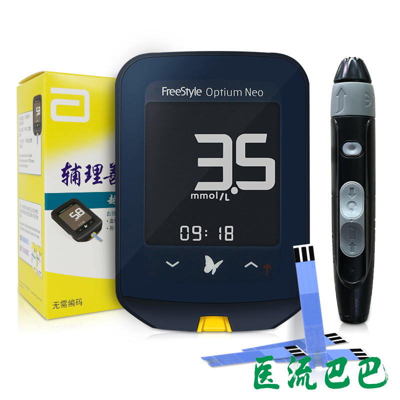 雅培血糖仪 辅理善越佳至新