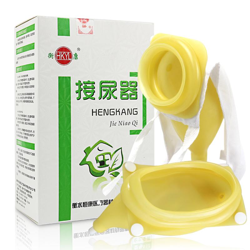 衡康 密闭式乳胶接尿器(女用)