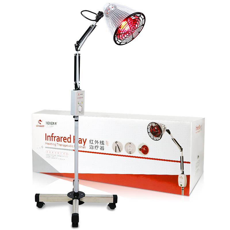 加加林理疗仪 红外线治疗仪 L-100A 立式100W