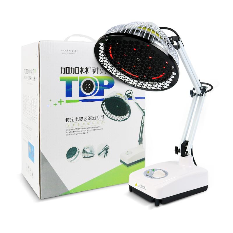 加加林TDP特定电磁波谱治疗仪器 神灯理疗仪CQG-12A红外发光管 台式大头