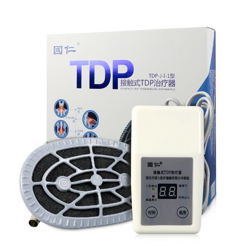 国仁TDP电磁波治疗仪 理疗仪器TDP-J-I-1(软头)