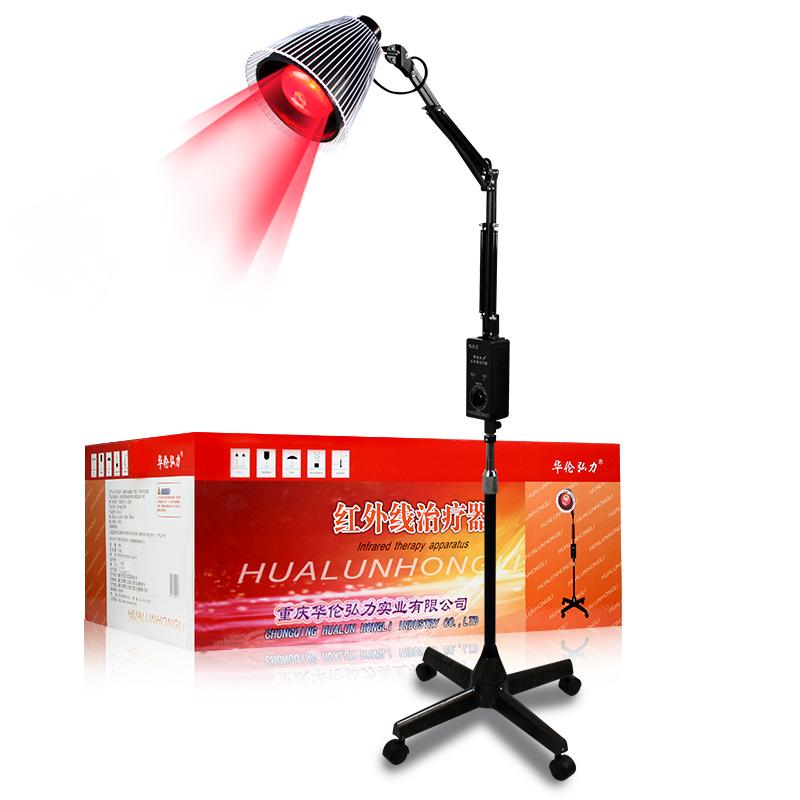 华伦理疗仪 立式红外线治疗仪器HLH-2(100瓦)(套餐)