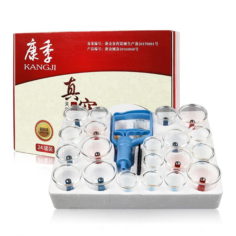 康季 真空拔罐 KH24G(24罐)