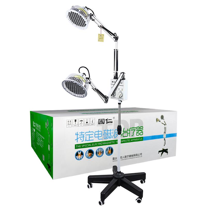 国仁TDP治疗器(立式双头)电磁波理疗仪L-I-4(立式小头)