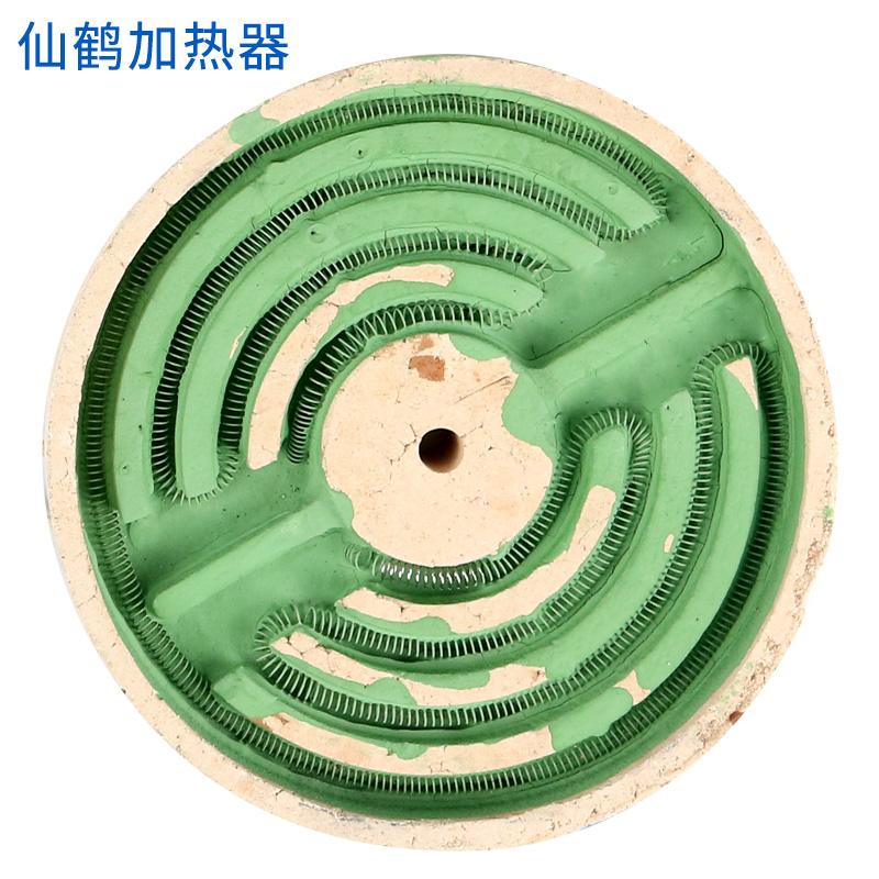 仙鹤电磁波治疗仪加热器