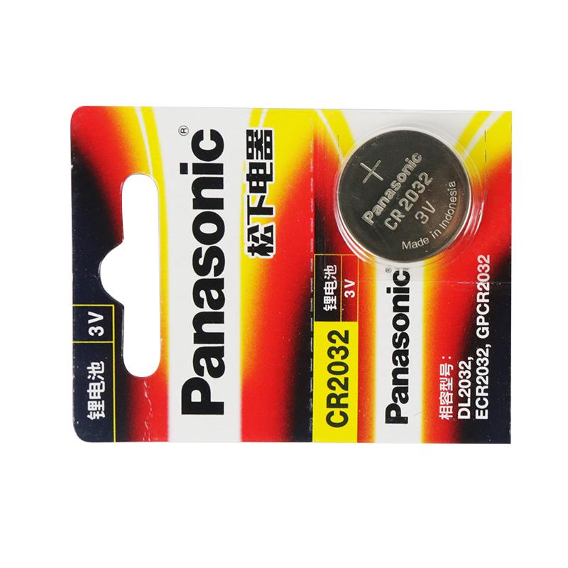 (积分换物 随订单发货)松下锂电池CR2032(1颗)血糖仪电池