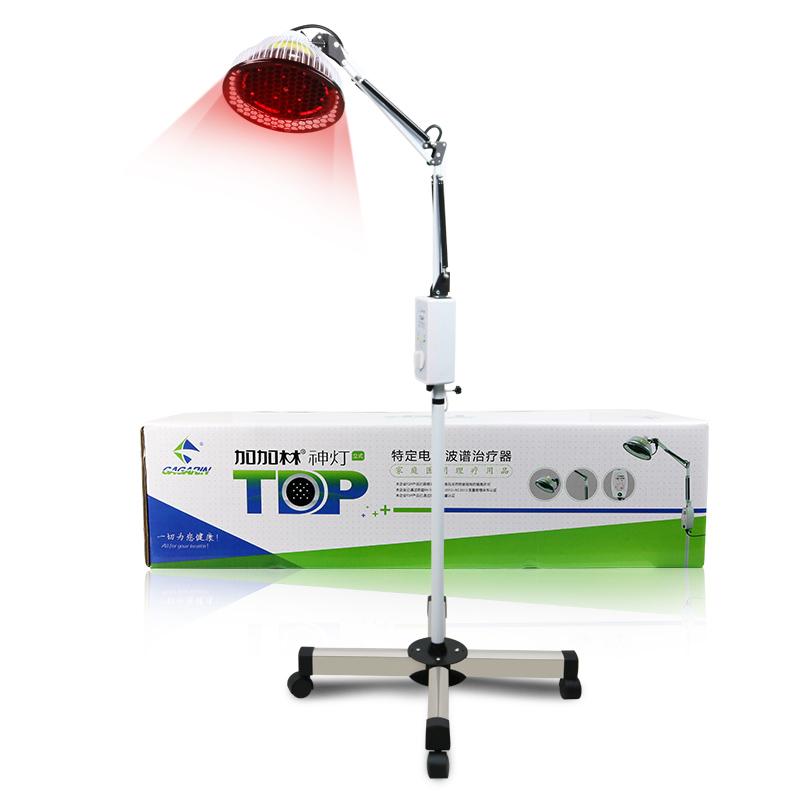 加加林立式理疗仪 特定电磁波谱治疗器治疗仪CQG-22A