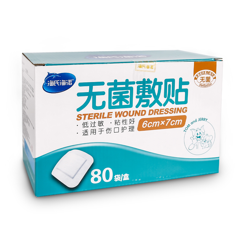 海氏海诺无菌敷贴医用输液贴敷料贴HN-001(6*7cm 80袋/盒)