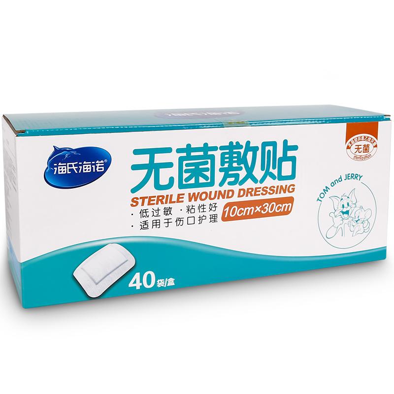 海氏海诺无菌敷贴医用输液贴敷料贴HN-001(10*30cm 40袋/盒)