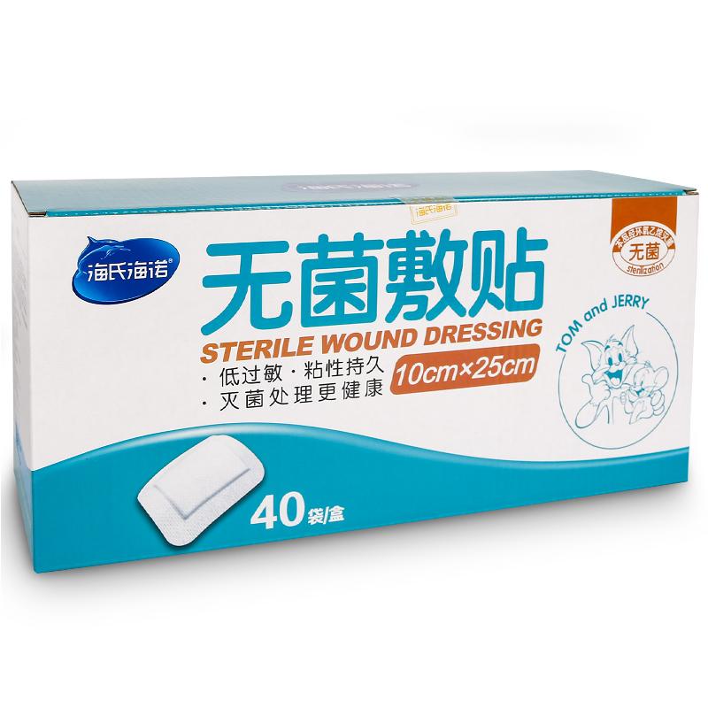 海氏海诺无菌敷贴医用输液贴敷料贴HN-001(10*25cm 40袋/盒)
