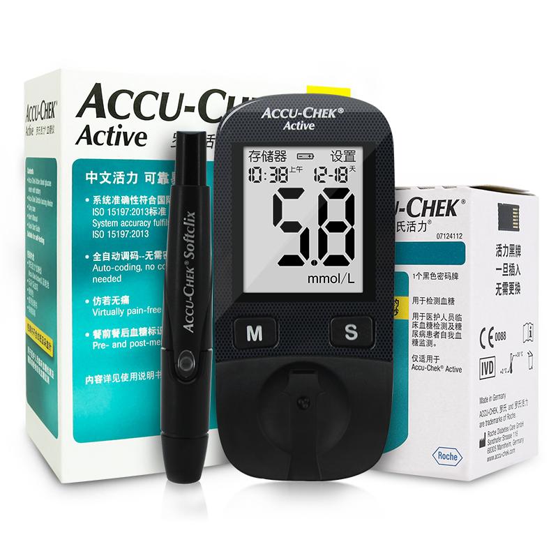 罗氏 进口家用活力型血糖仪(赠100片试纸)