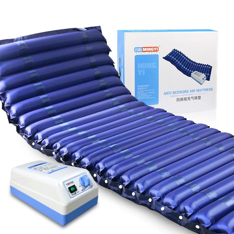 名怡防褥疮充气床垫C02B(不带便孔)