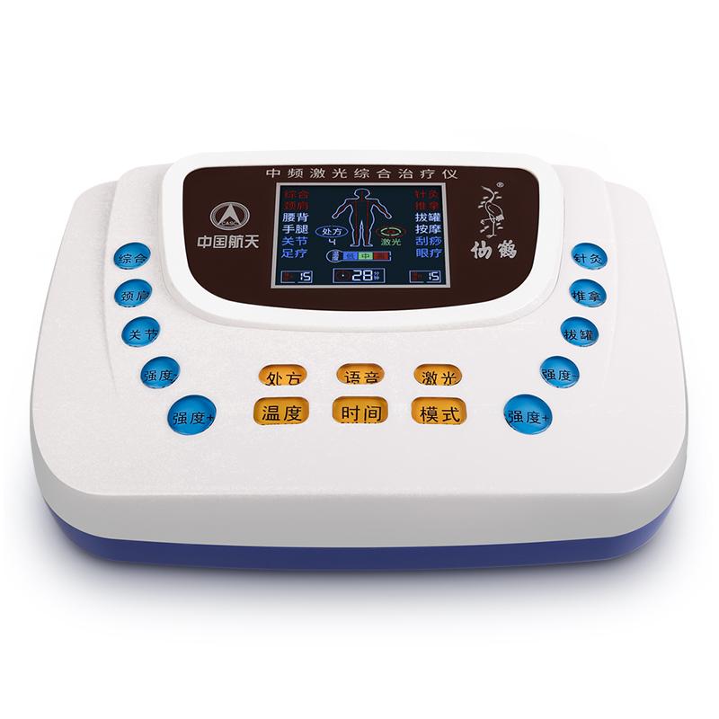 仙鹤 中频理疗仪激光综合治疗仪肩周炎腰椎间盘突出治疗器XY-803