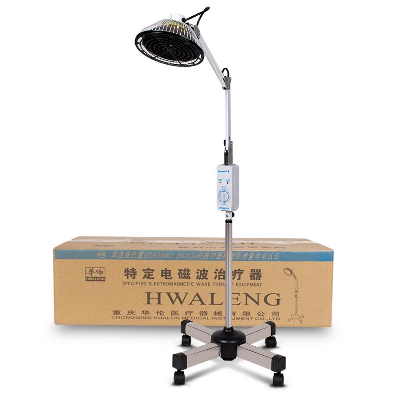 华伦特定电磁波治疗器 神灯理疗仪治疗仪CQJ-25(立式大头)