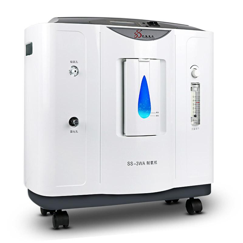 双盛 家用医用制氧机 带雾化吸氧机SS-3WA