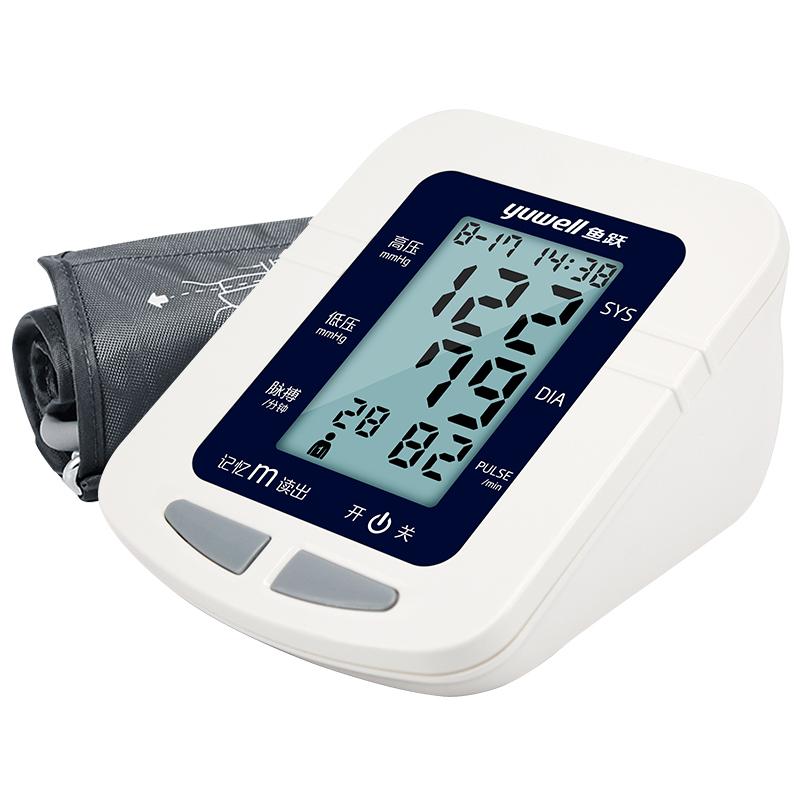 鱼跃臂式电子血压计家用医用全自动智能准确测量YE660A