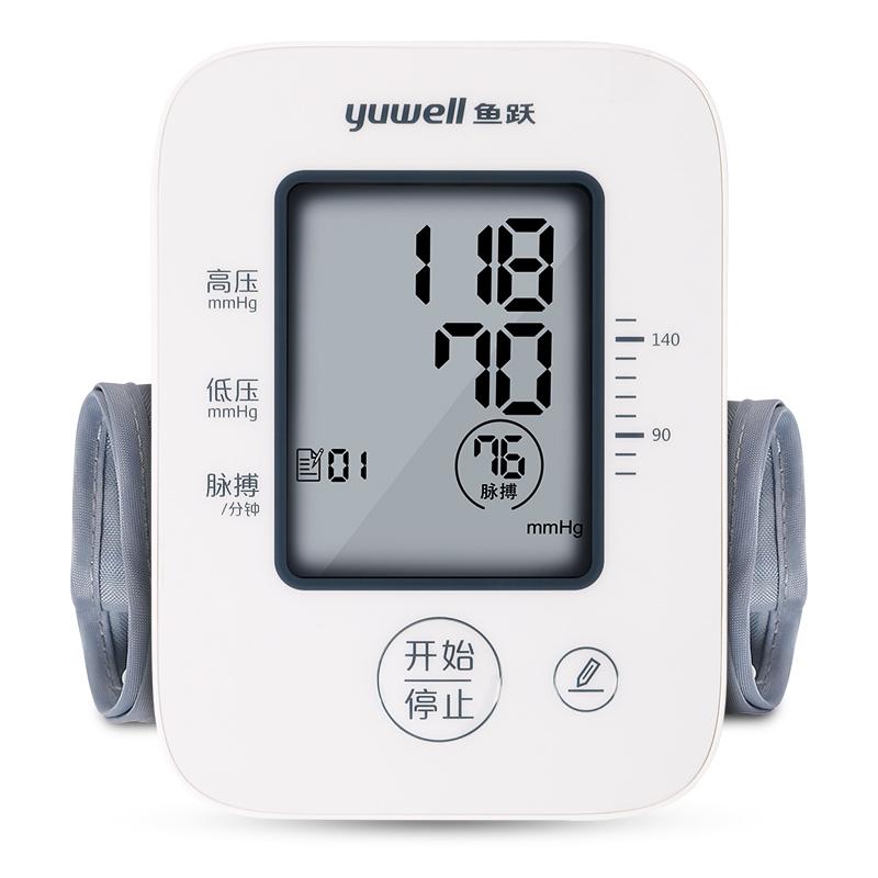 鱼跃家用上臂式语音电子血压计YE660D