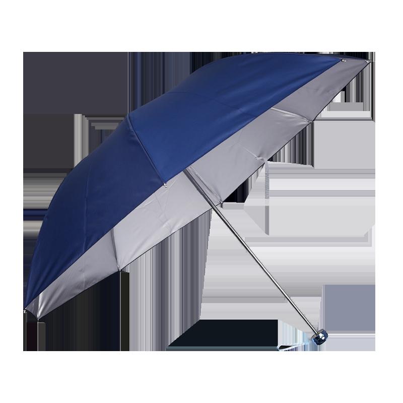 (赠品)折叠雨伞