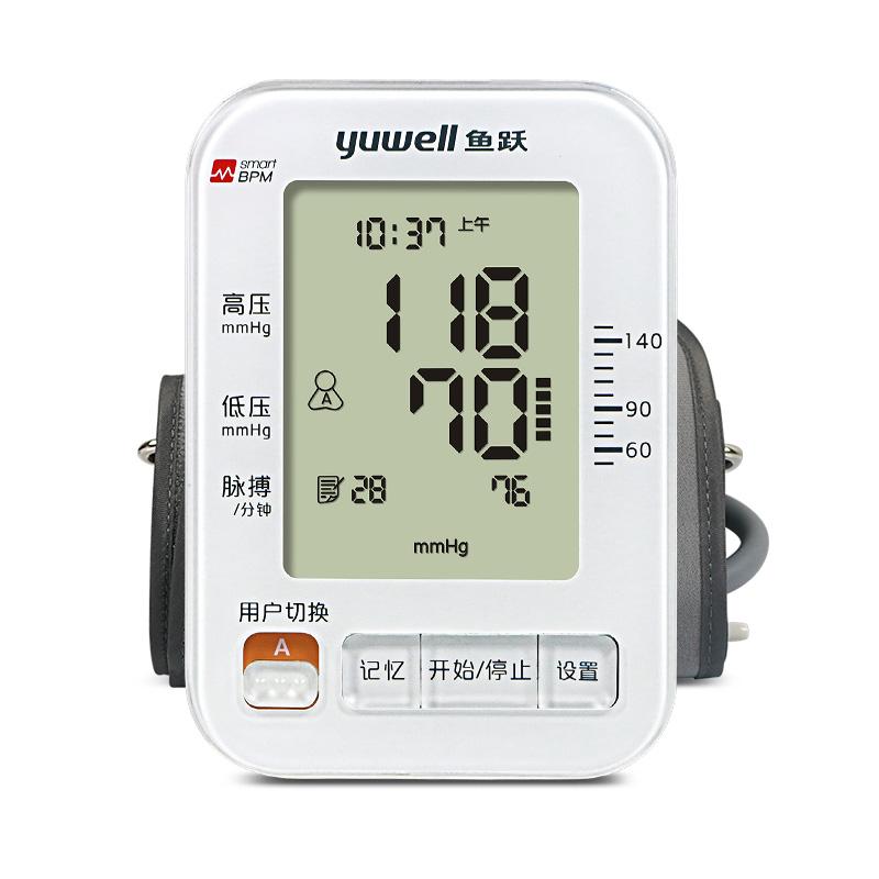 鱼跃臂式电子血压计家用医用全自动智能准确测量YE680A