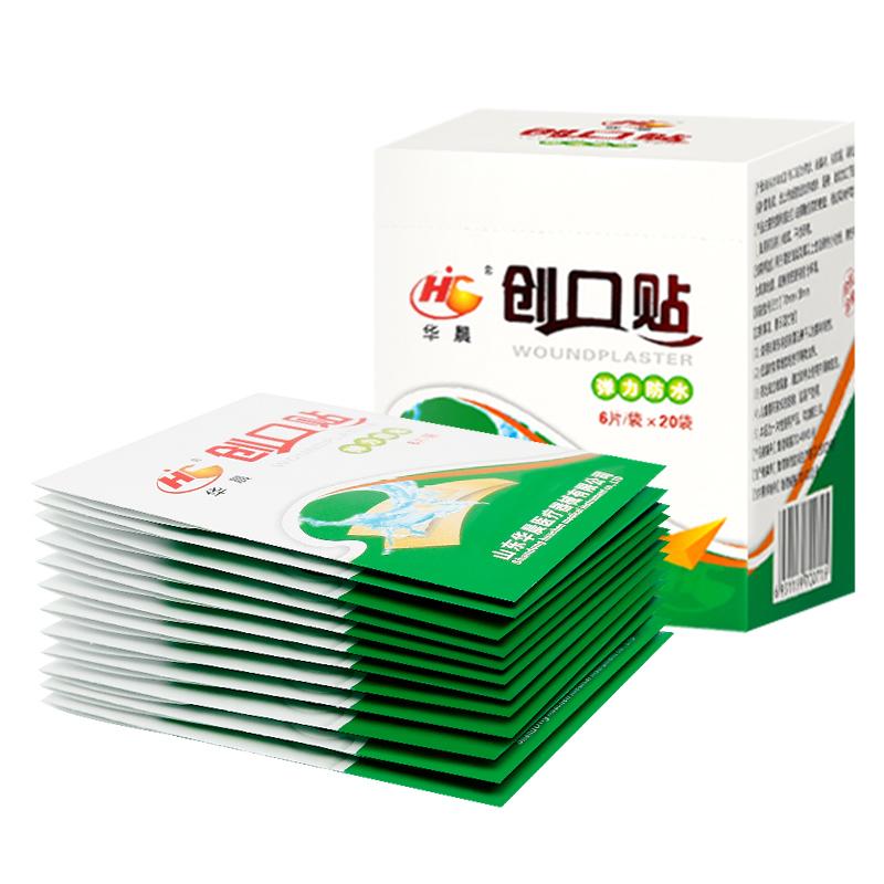 华晨创可贴弹力透气创口贴医用伤口贴脚后跟贴一盒装(120片)