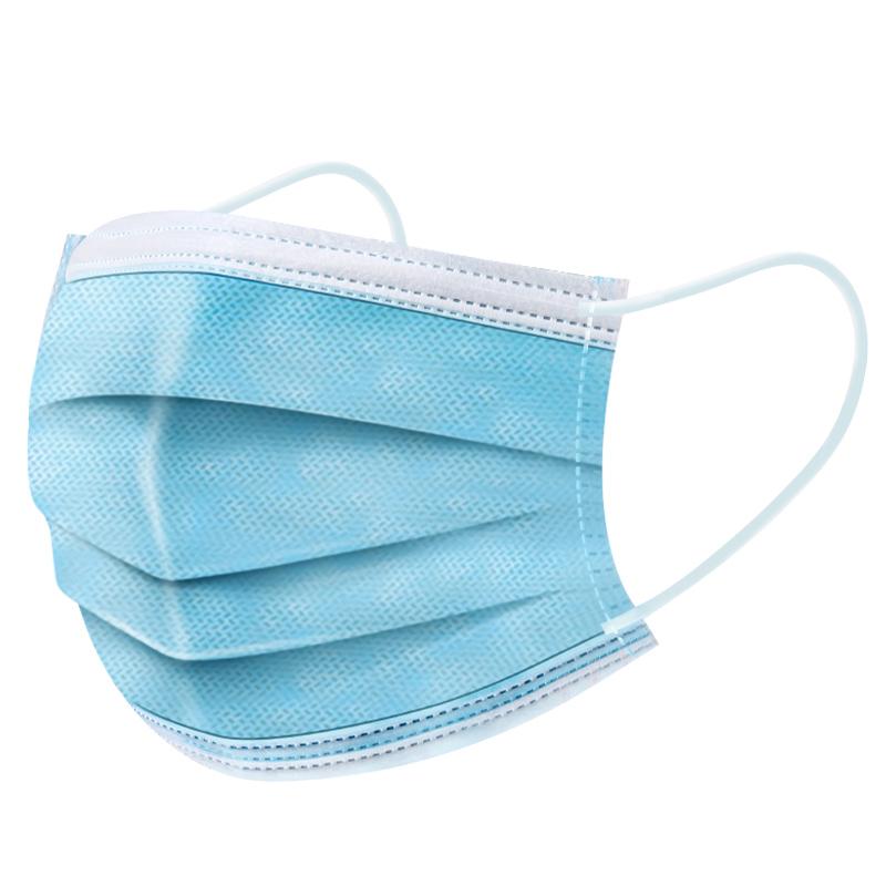 事丰医用外科口罩一次性使用三层防护防尘透气 男女成人熔喷布口鼻罩
