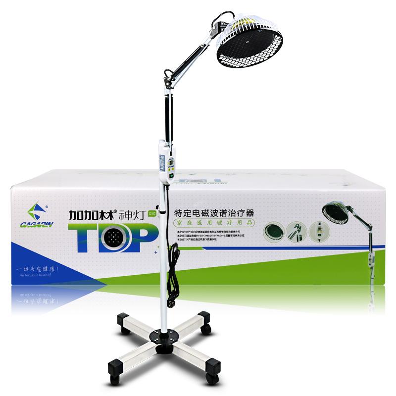 加加林理疗仪器 家用TDP神灯电磁波治疗仪 CQG-31B(立式大头)