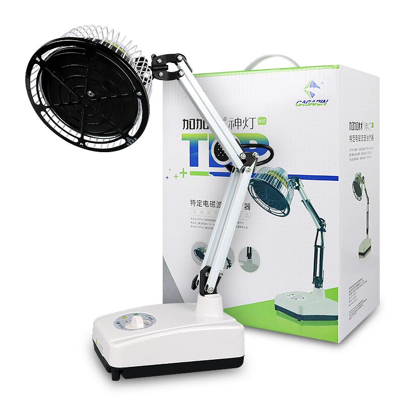 加加林TDP神灯治疗仪 电磁波理疗仪器CQG-10A(台式小头)
