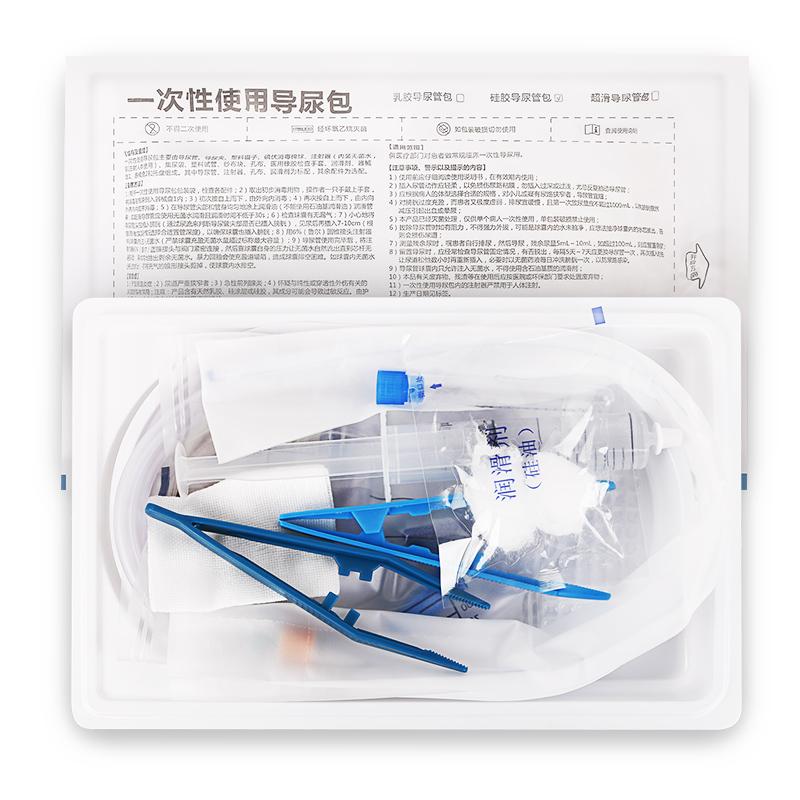维力一次性使用导尿包 硅胶双腔12Fr