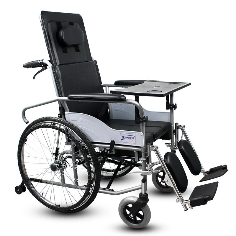 互邦钢管手动轮椅车折叠多功能实心胎全躺HBG6-BFQ