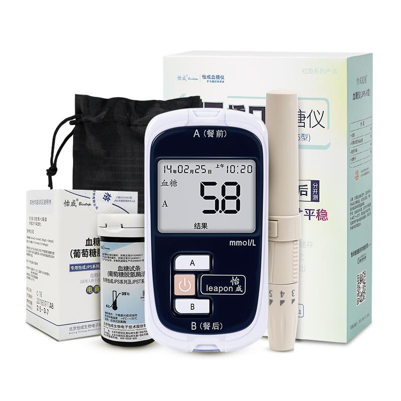 怡成超越血糖仪简单易用JPS-6型(赠50片试纸)