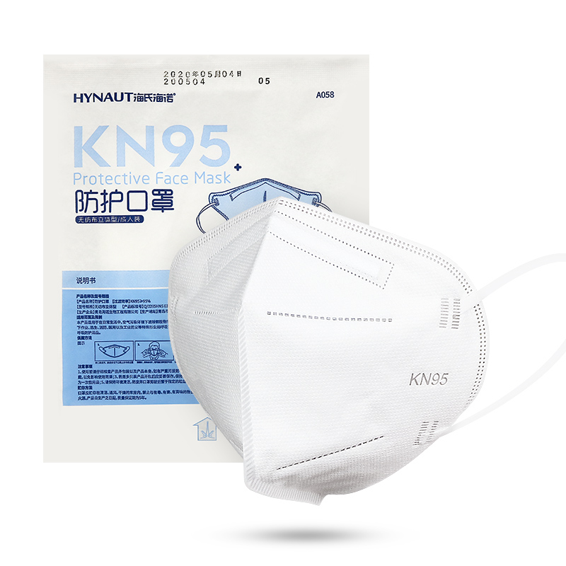 海氏海诺防护口罩
