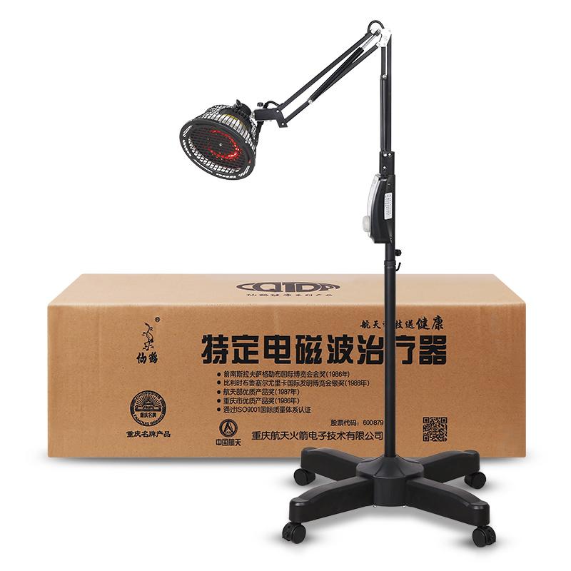 仙鹤TDP电磁波理疗仪红外线治疗仪立式CQ-25(红外发光)