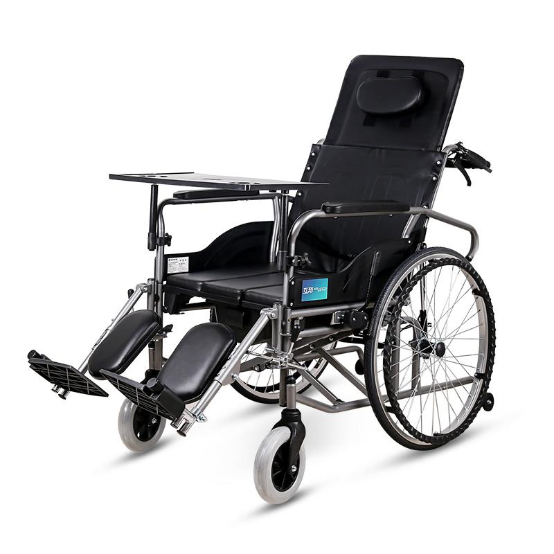 互邦钢管手动轮椅车轮椅折叠多功能实心胎全躺HBG6-BFQ
