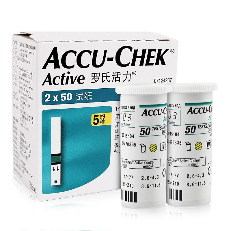 罗氏罗康全活力型血糖试纸200片(50片*4盒)