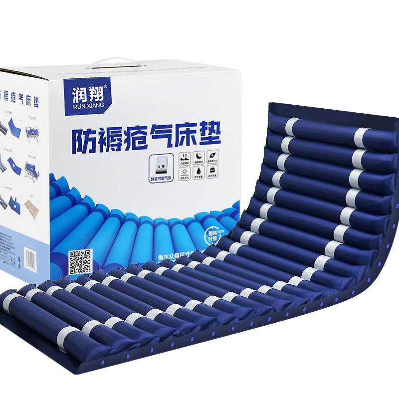 润翔 医用防褥疮气床垫充气床护理 ZXT-01B(不带便孔)