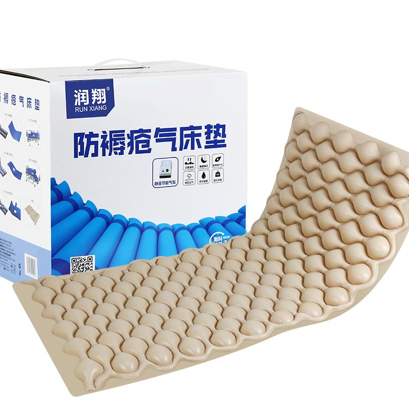 润翔 医用防褥疮气床垫充气床护理 ZXQ-01A(球型)