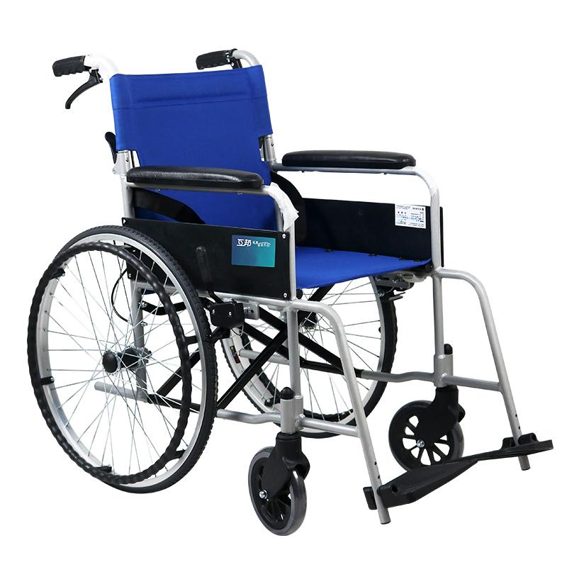 互邦 铝合金轮椅折叠轻便实心胎HBL20-RZ22