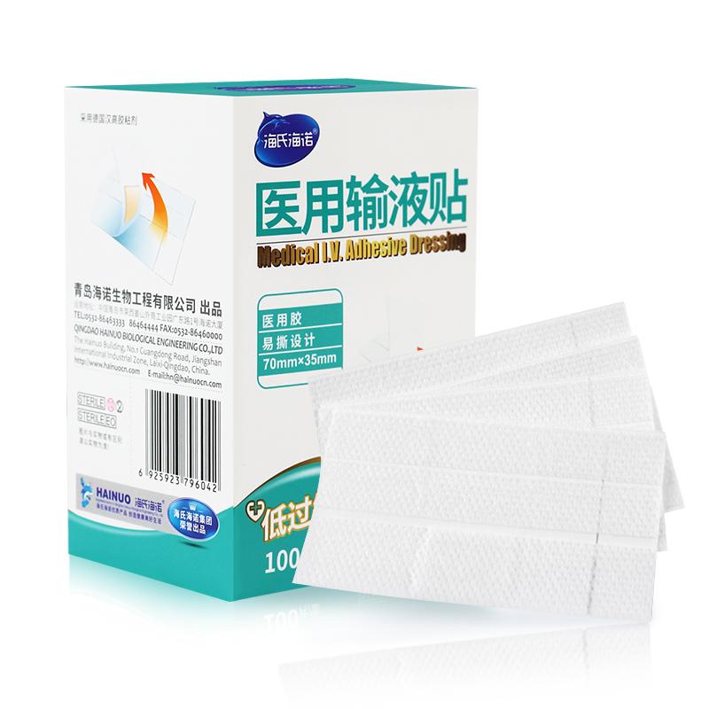 海氏海诺 医用输液贴一次性无菌透明敷料70*35mm(100片/盒)